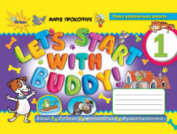 Let`s start with Buddy! Картки